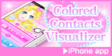 Colored Contacts Visualizer - DESTINY INTERNATIONAL