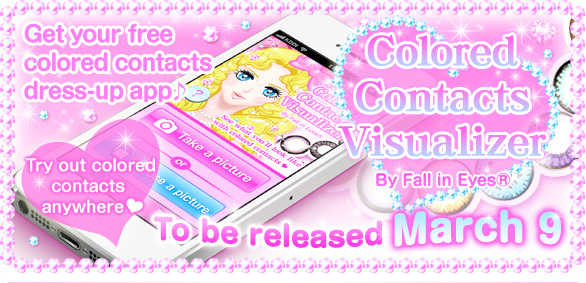 Colored Contacts Visualizer