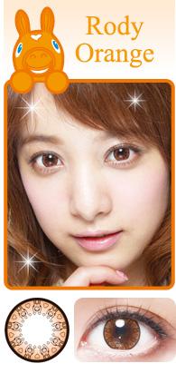 Rody Orange(ロディ オレンジ)